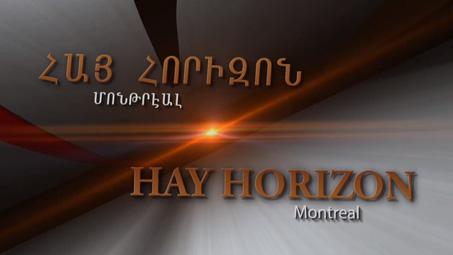 Hay Horizon